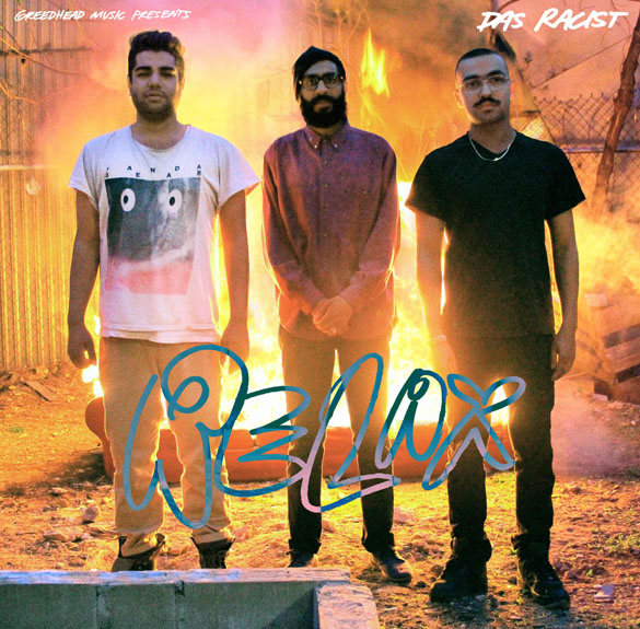 album cover from das racist relax