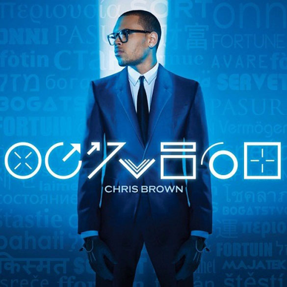 chris brown till i die album cover