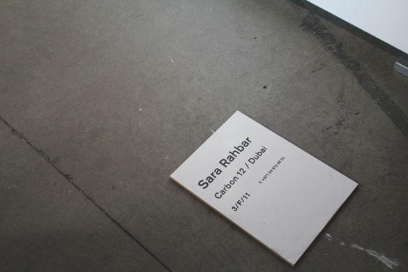 sarah rahbar name plate